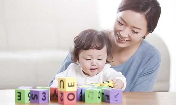 강남구에는 총 6개의 육아지원센터가 있어요!
