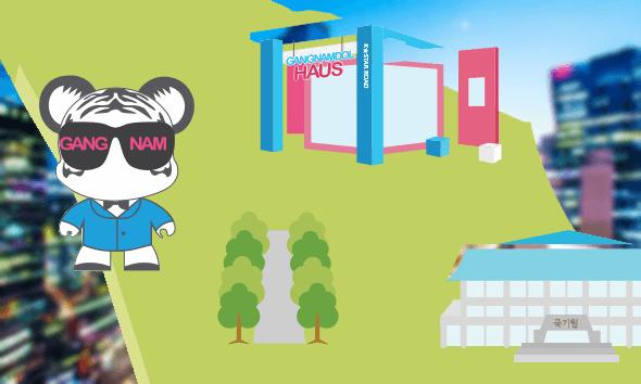 강남여행이 더욱 특별해지는 명소, 트롤리버스 타고 떠나보자!