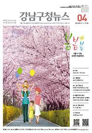 2017년 4월호(제260호)