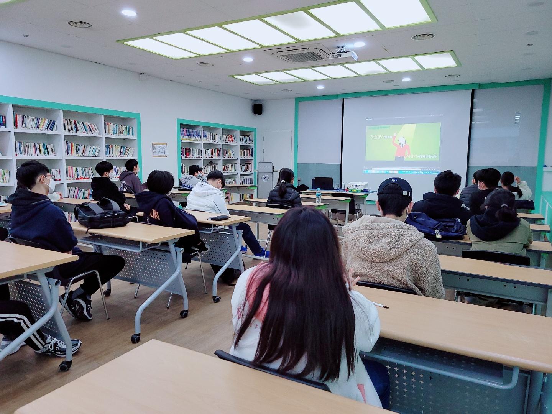 2020년 강남구립 역삼청소년수련관 자원봉사학교(10월 24일)