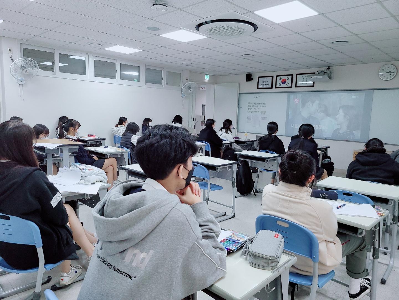 2020년 학교연계 학생봉사활동(풍문고등학교)