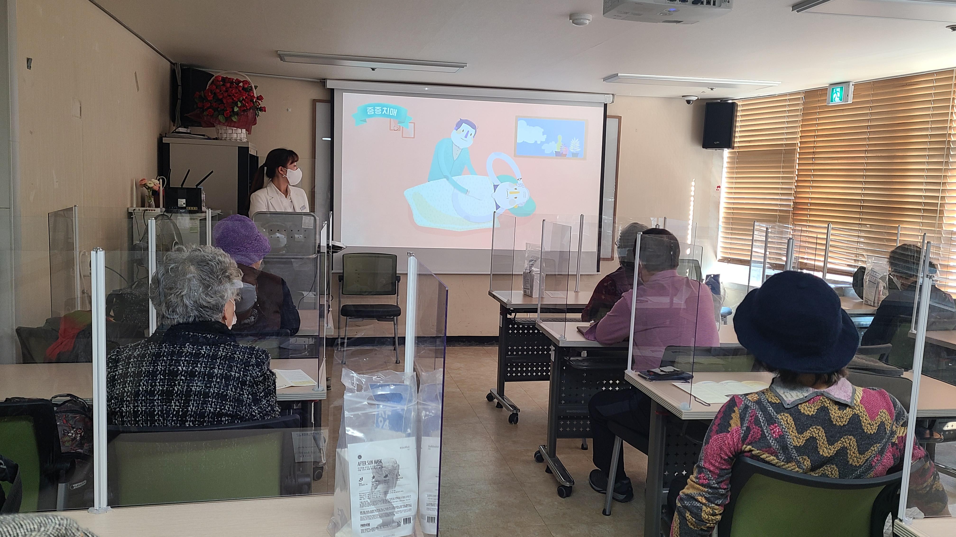 [건강생활지원사업]치매예방프로그램 _ B.T.S.(Brain Training School) 2회차