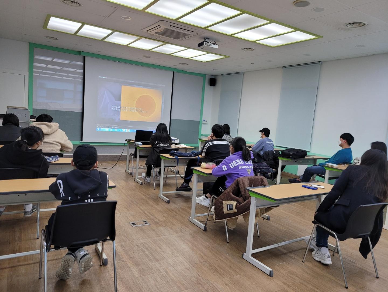2020년 강남구립 역삼청소년수련관 자원봉사학교(11월 14일)