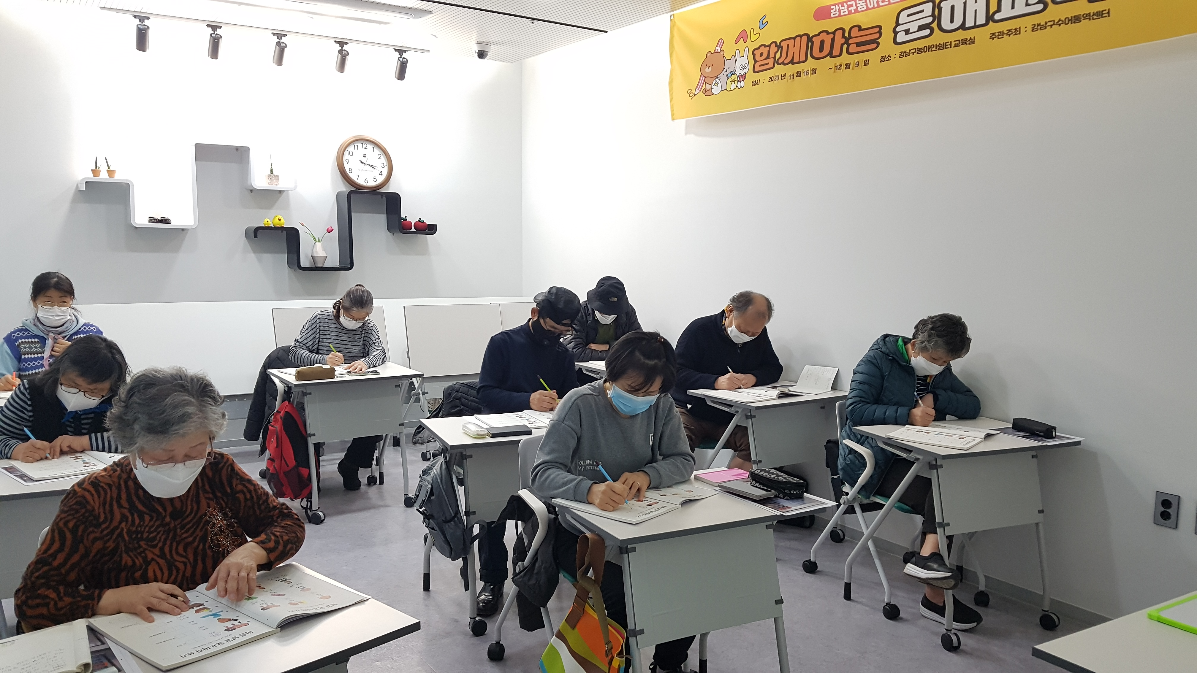 문해교육 기초반2 (4회기)