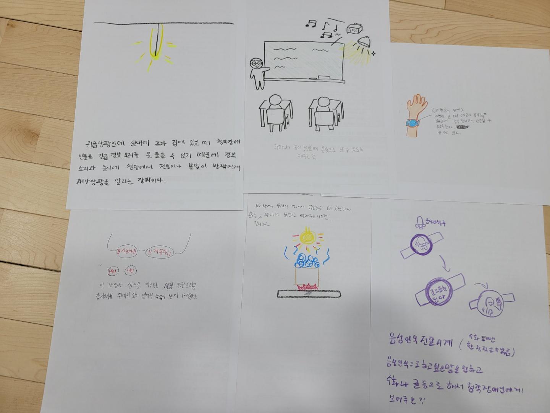 2020년 강남구립 역삼청소년수련관 자원봉사학교(11월 28일 토요일)