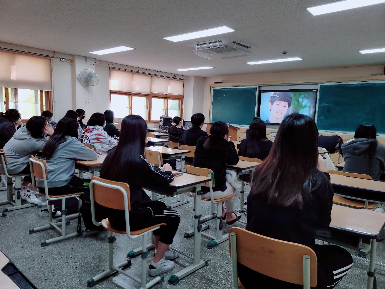 2020년 학교연계 학생봉사활동(세종고등학교)