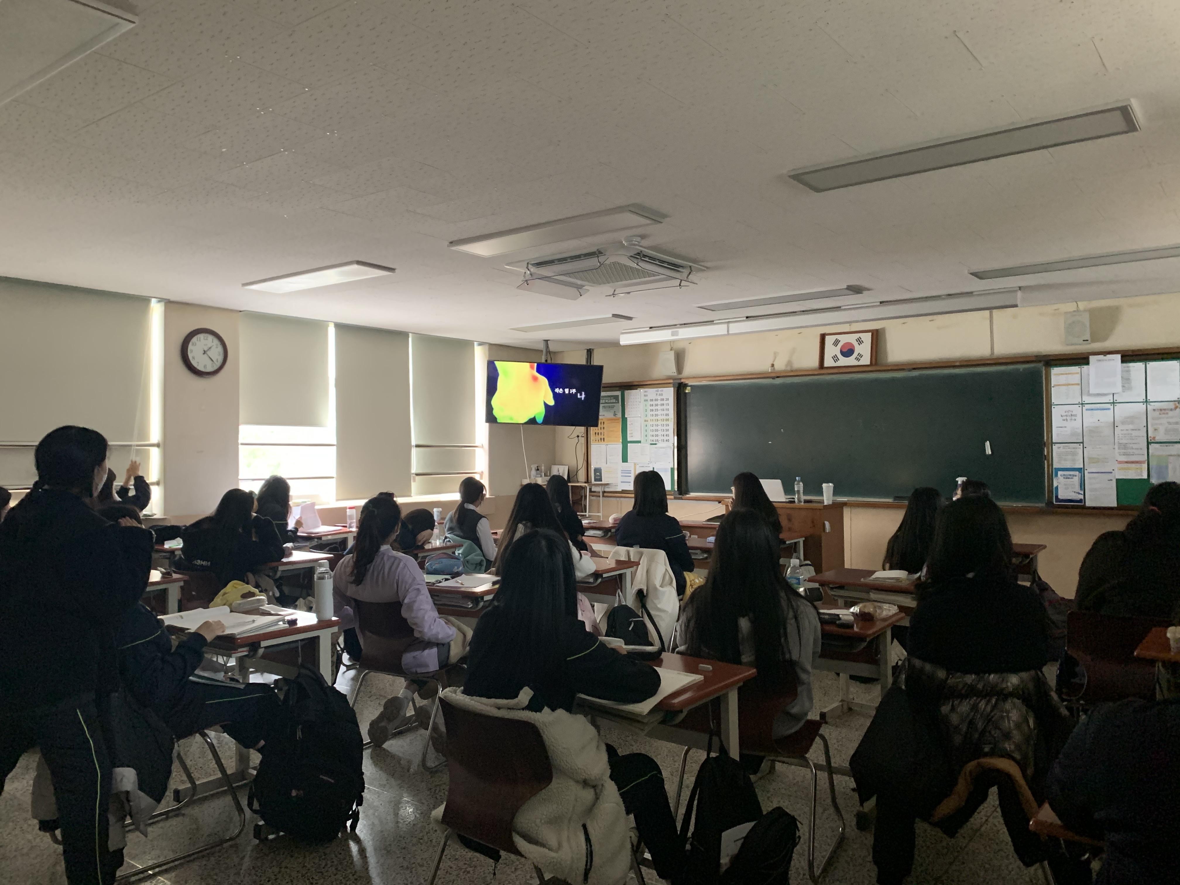 2020년 학교연계 학생봉사활동(중앙대학교사범대학부속고등학교)