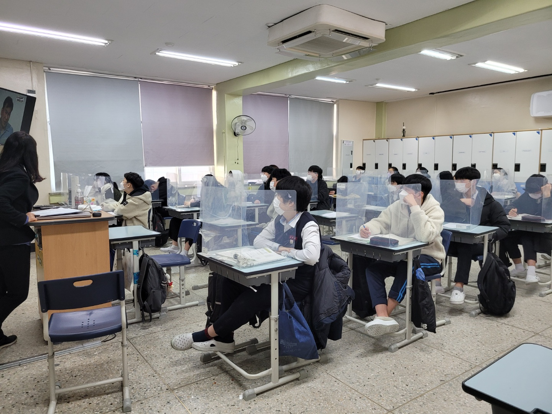2020년 학교연계 전환기특강(대명중학교)