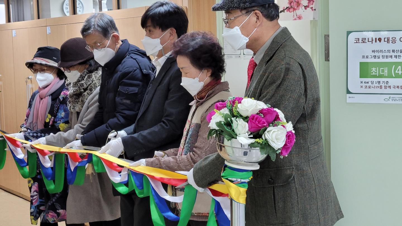 2020년 보고 듣는 강남 문학제 개막 기념식 진행