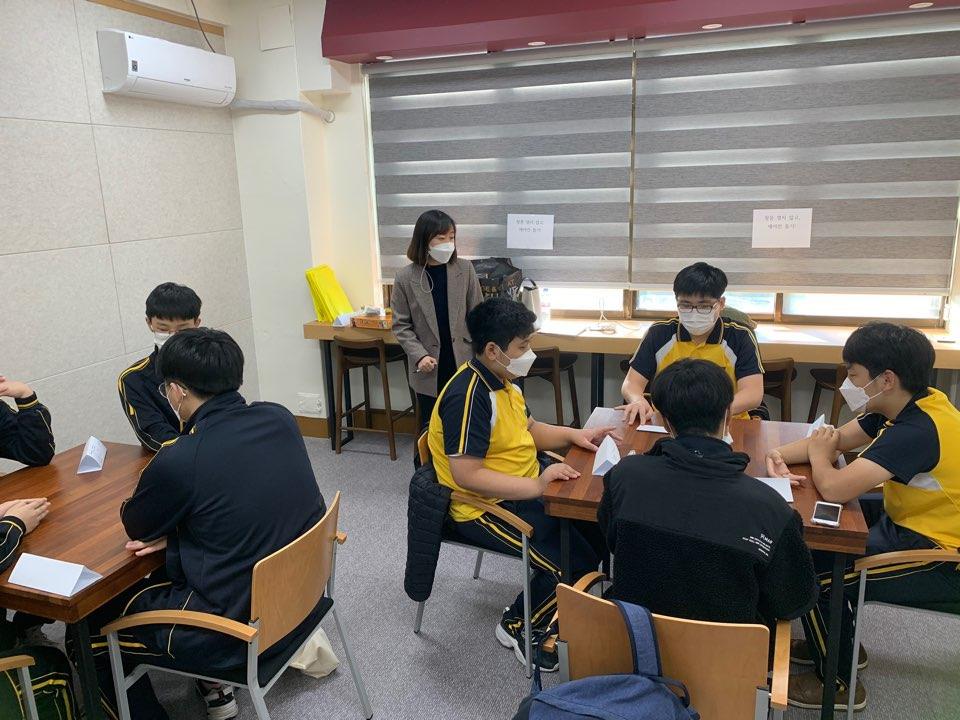 [학교지원사업] 언주중 대인관계 향상 집단프로그램 실시