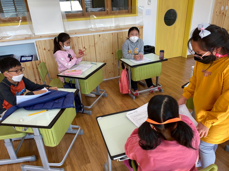 [학교지원사업] 대청초 대인관계 향상 프로그램 실시