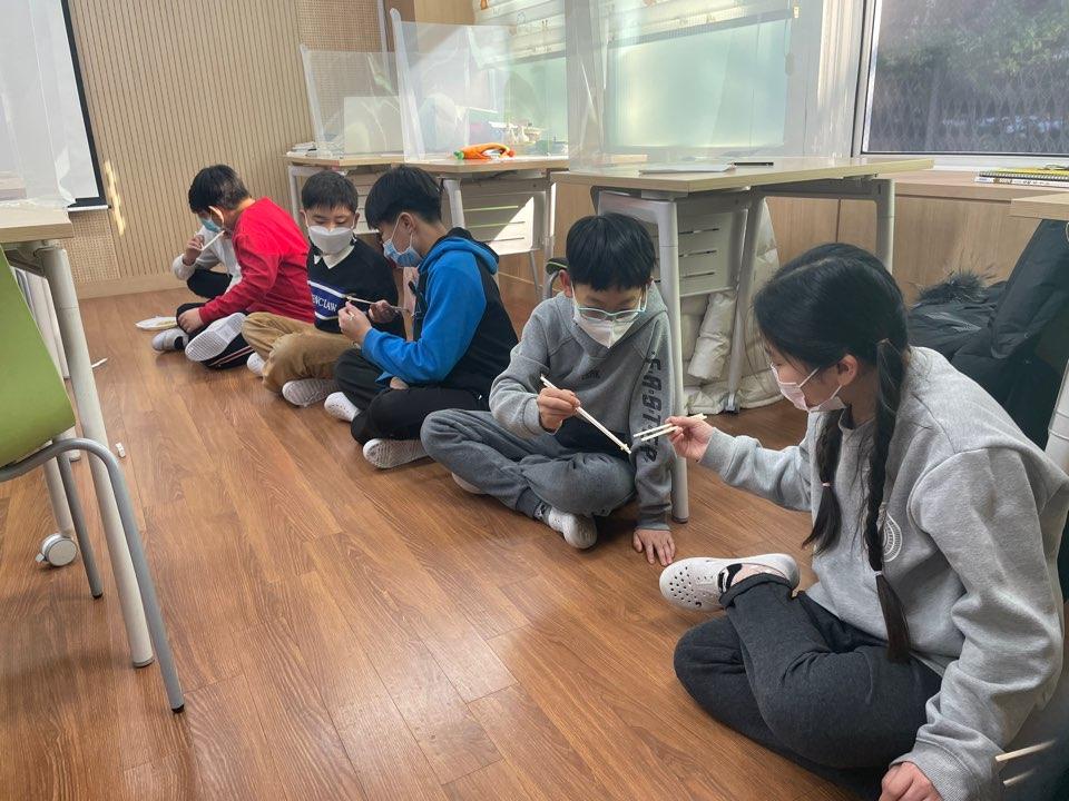 [청소년안전망] 수서청소년센터 방과후아카데미 시민성프로그램 실시