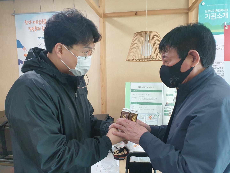 비에비스 나무병원 후원 위,장 관련 건강음료 지원[위기및독거노인지원사업]