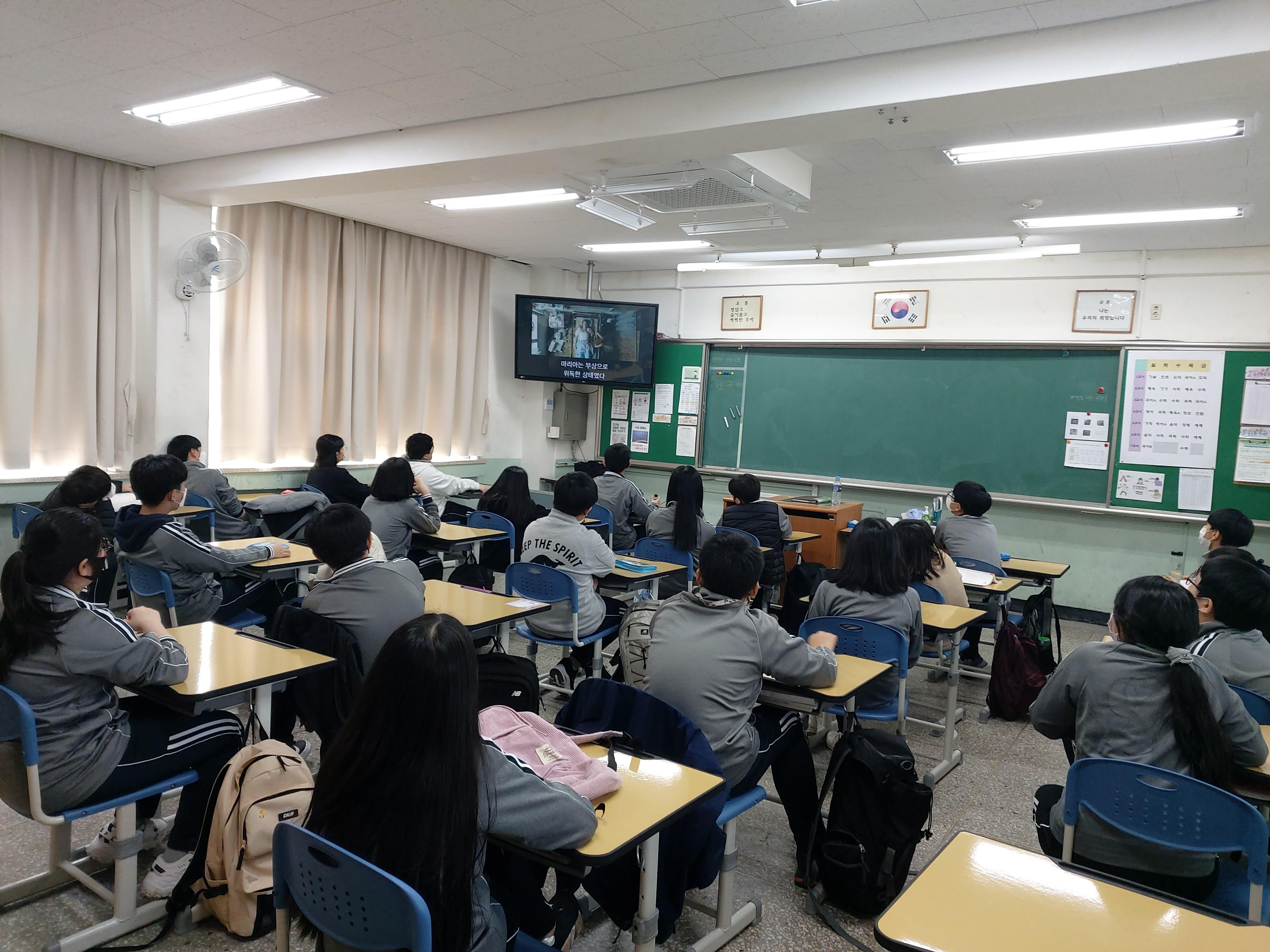 [청소년안전망] 2021년 신구중학교 자살예방강의 실시