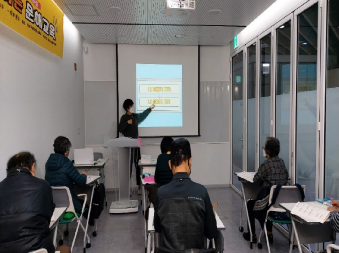 문해교육 기초반2 (6회기)