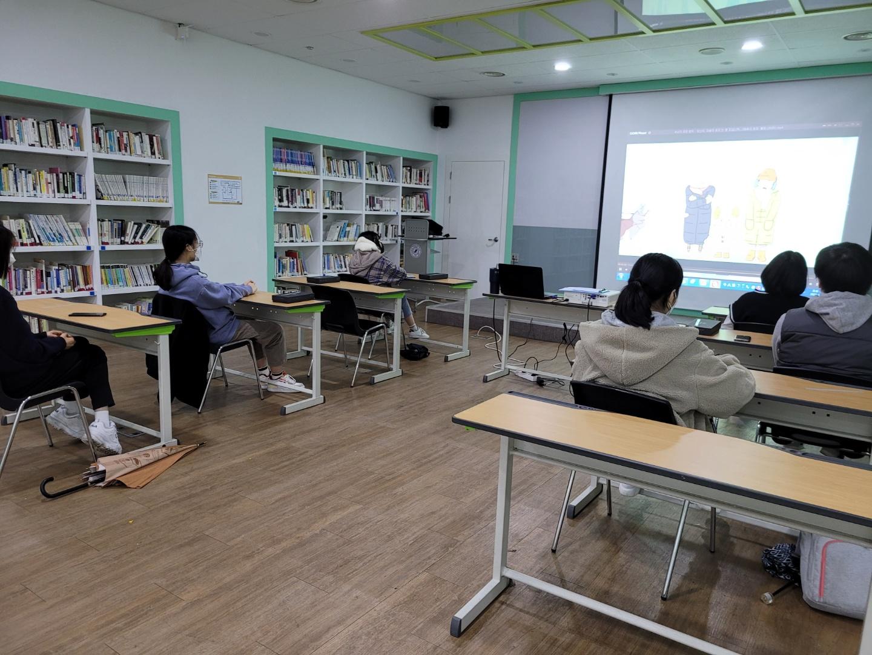 2021년 자원봉사학교(3월 27일 토요일)