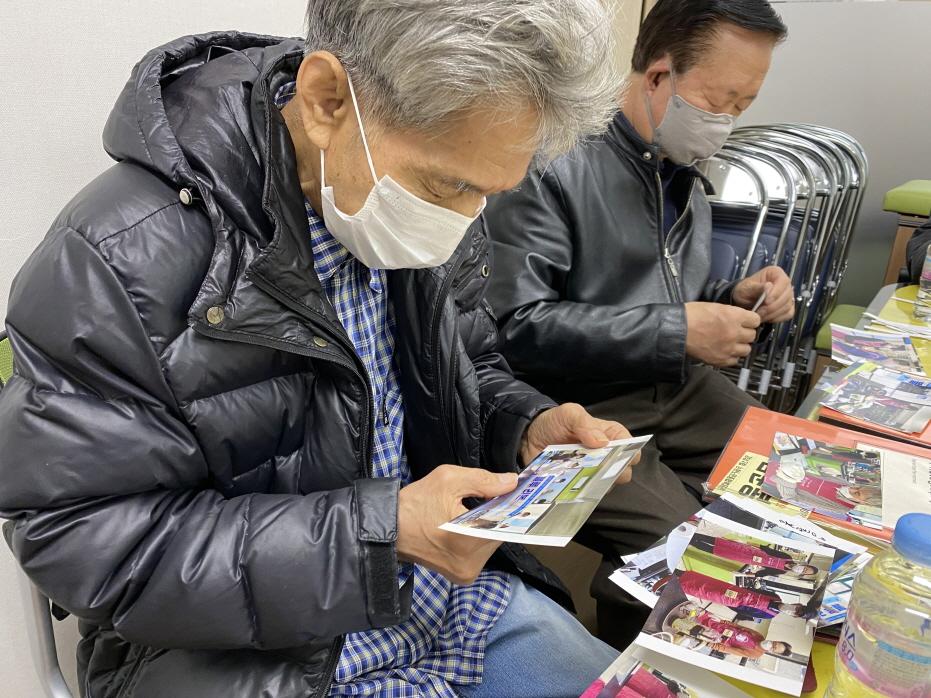 남성어르신 요리프로그램을 통한 사회적 관계 형성 프로그램 블루리본 사업 종결 평가회[위기및독거노인지원사업]