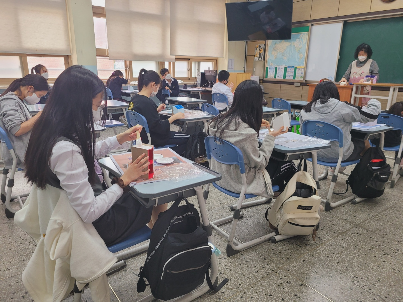 2021년 학교연계 동아리(CA)활동 [언북중학교]