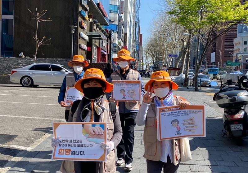 인권지킴이 노인학대예방 캠페인 활동 진행 [노인재능나눔활동지원사업]