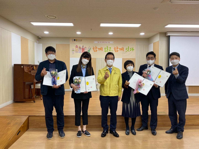 """""""제41회 장애인의 날"""" 찾아가는 감사장 수여"""