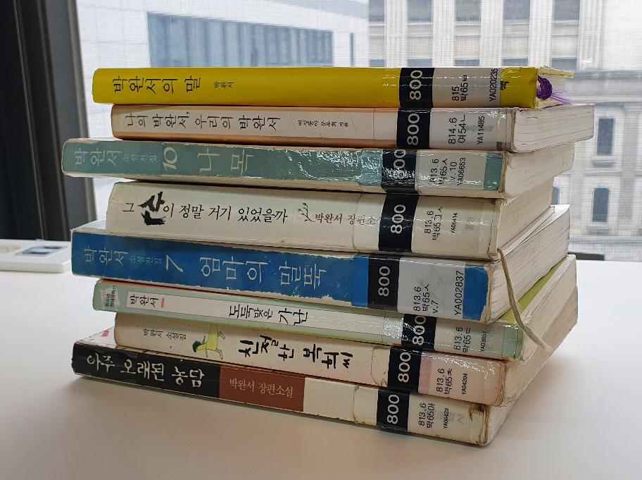 강남구 월간 인문학 : 작가들의 쾌락책담 - 박완서 작가를 기억하며
