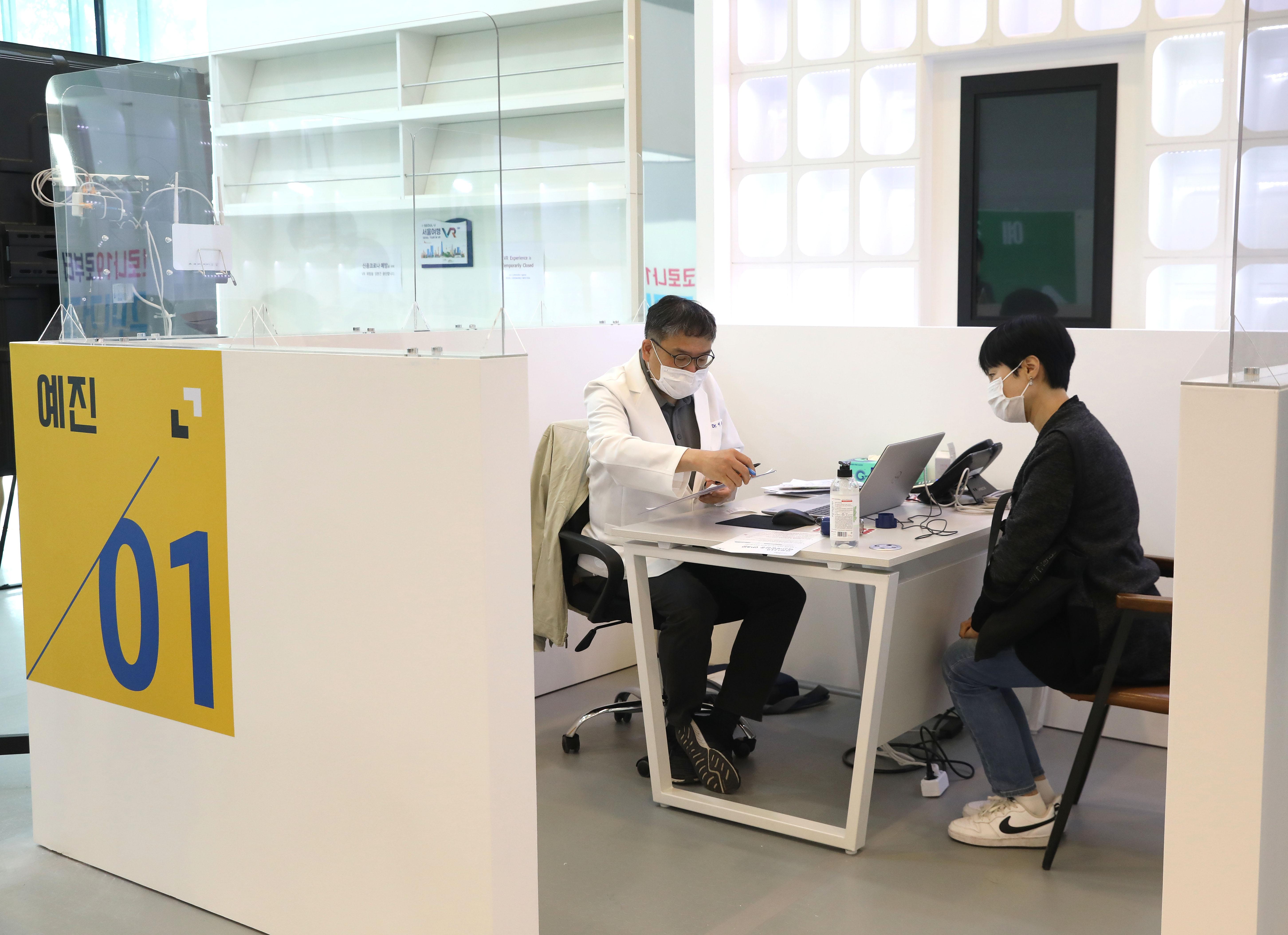 강남구 2호 백신접종센터 개소