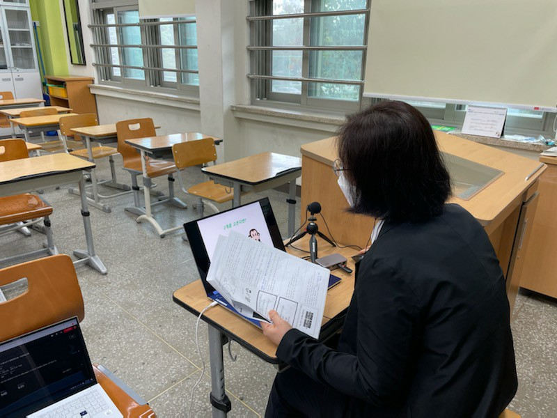 [청소년안전망] 구룡중학교 자살예방교육 실시