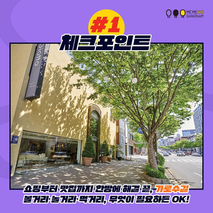 강남17길 유명거리길 가로수길 압구정 카페거리 아트프라이즈 강남