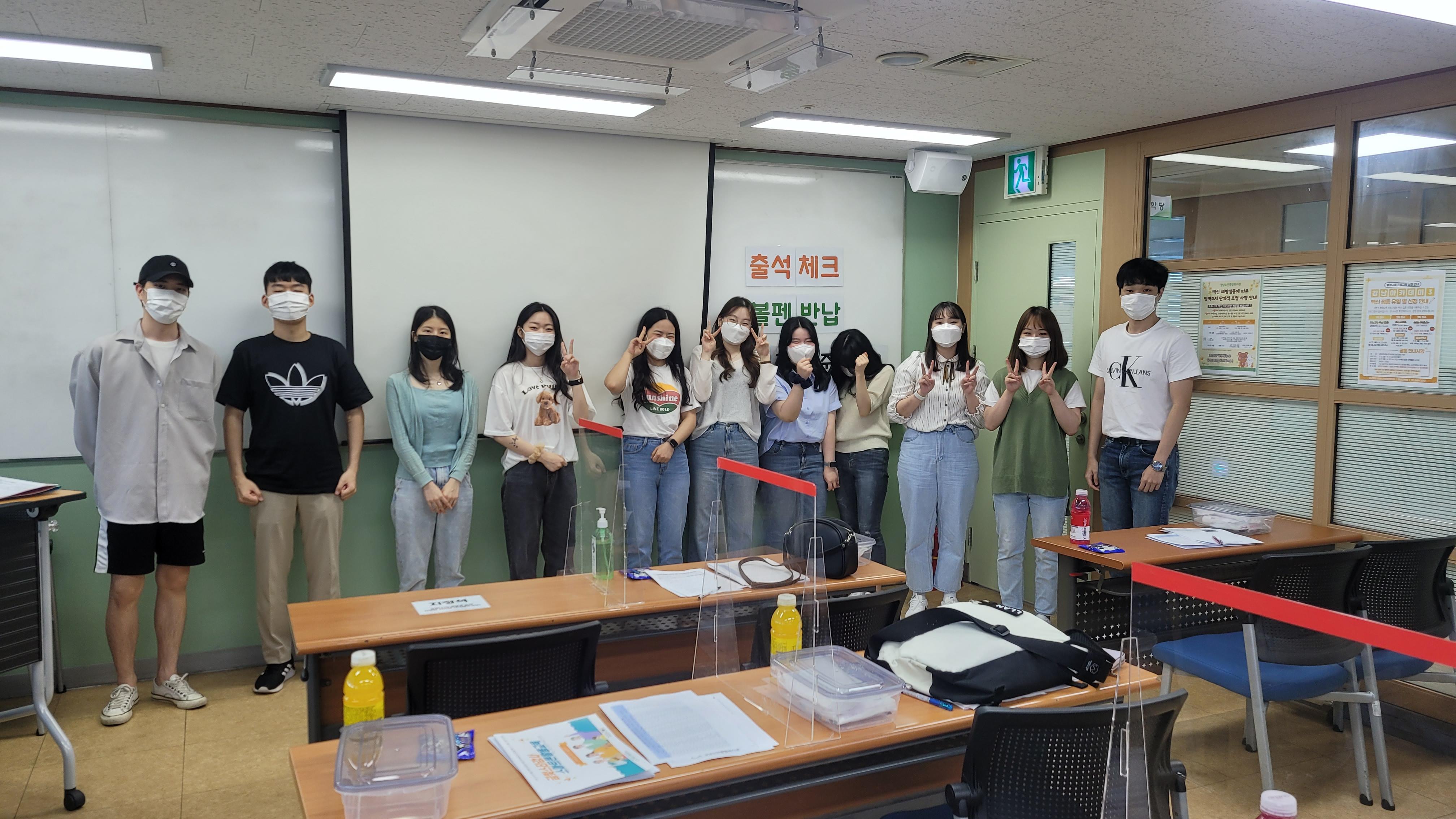 [70+특화사업]금빛스타강사 대학생 서포터즈 OT 진행