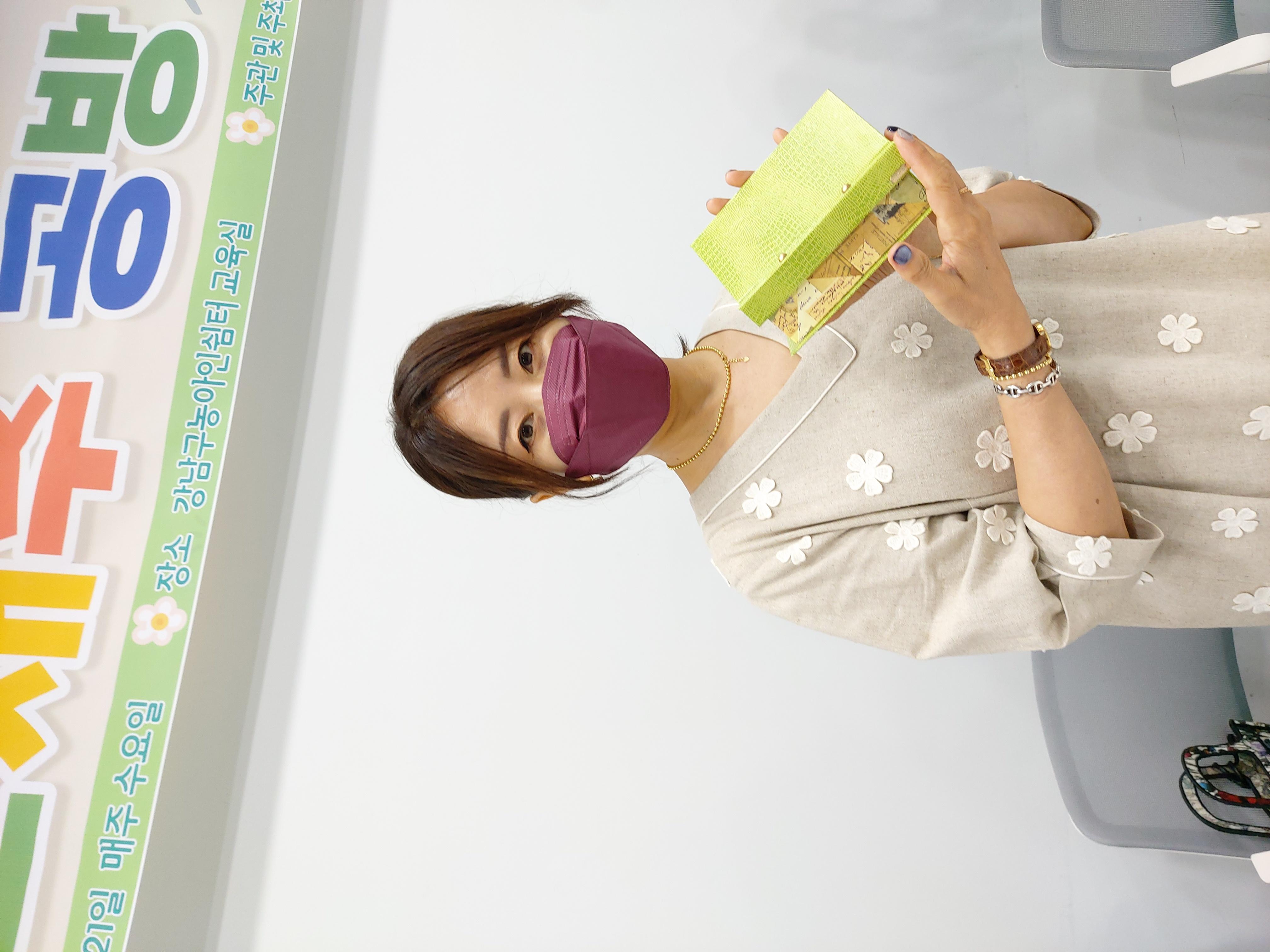 사부작 손재주 공방 (3회기)