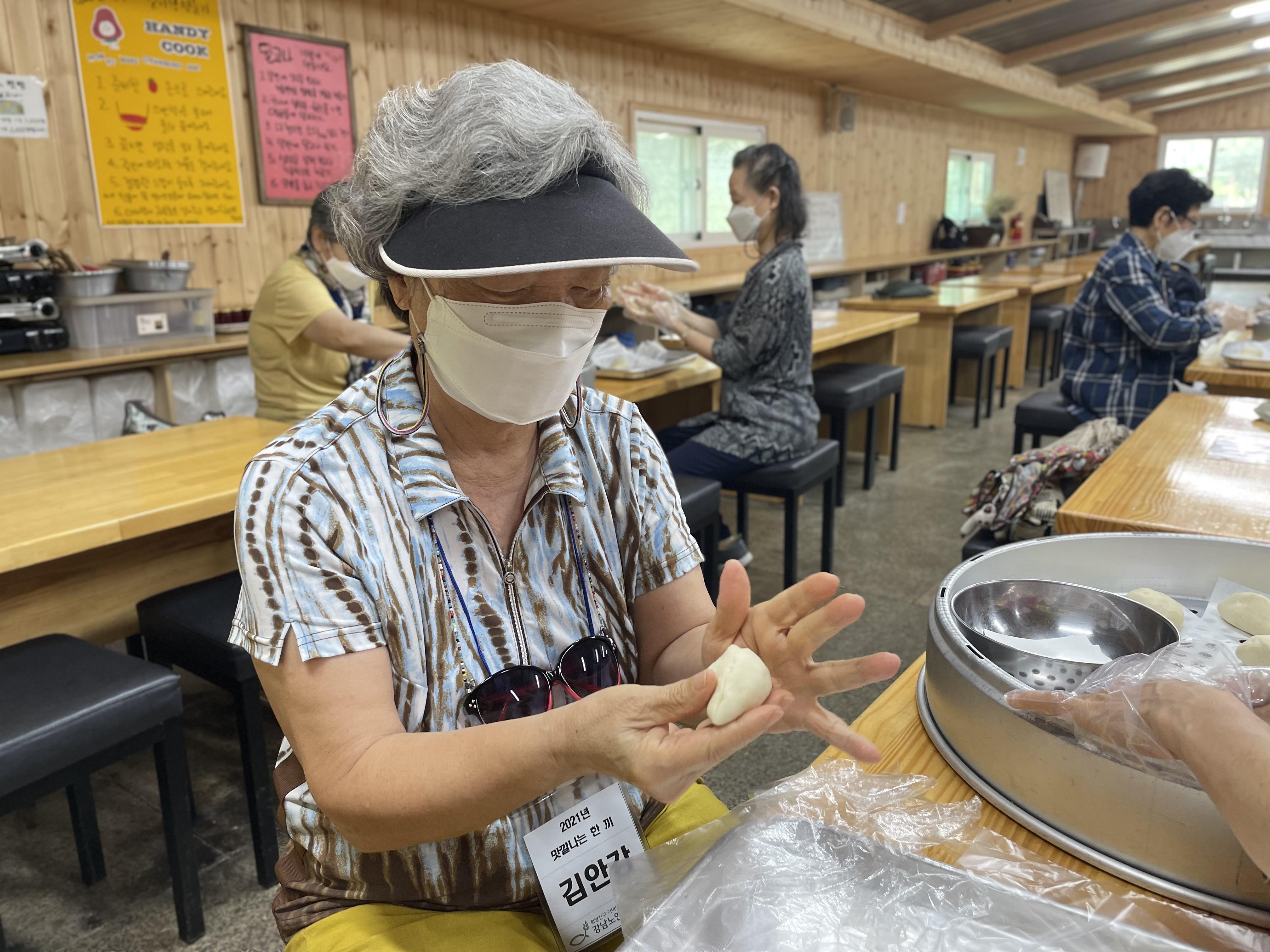 [70+특화사업] 맛깔나는 한 끼 농촌 체험 프로그램 진행