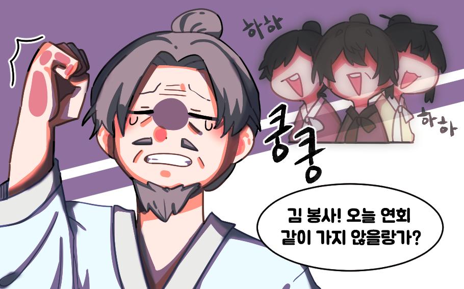[강남동화] 심청전Ⅱ