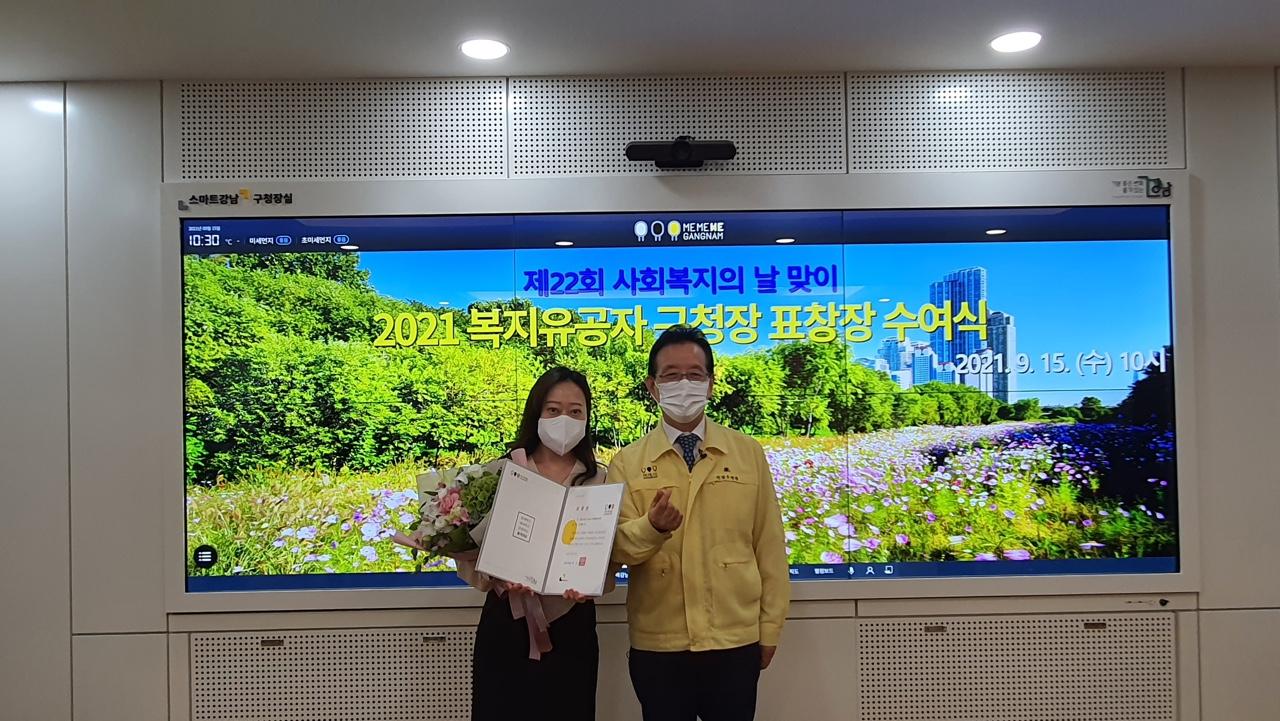 제22회 사회복지의 날 맞이 2021 복지유공자 구청장 표창장 수여[홍보]