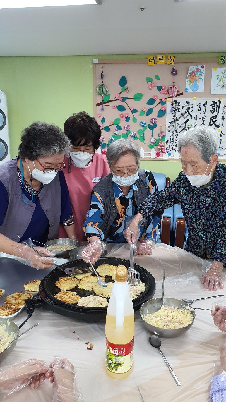 요리교실 (오코노미야끼)