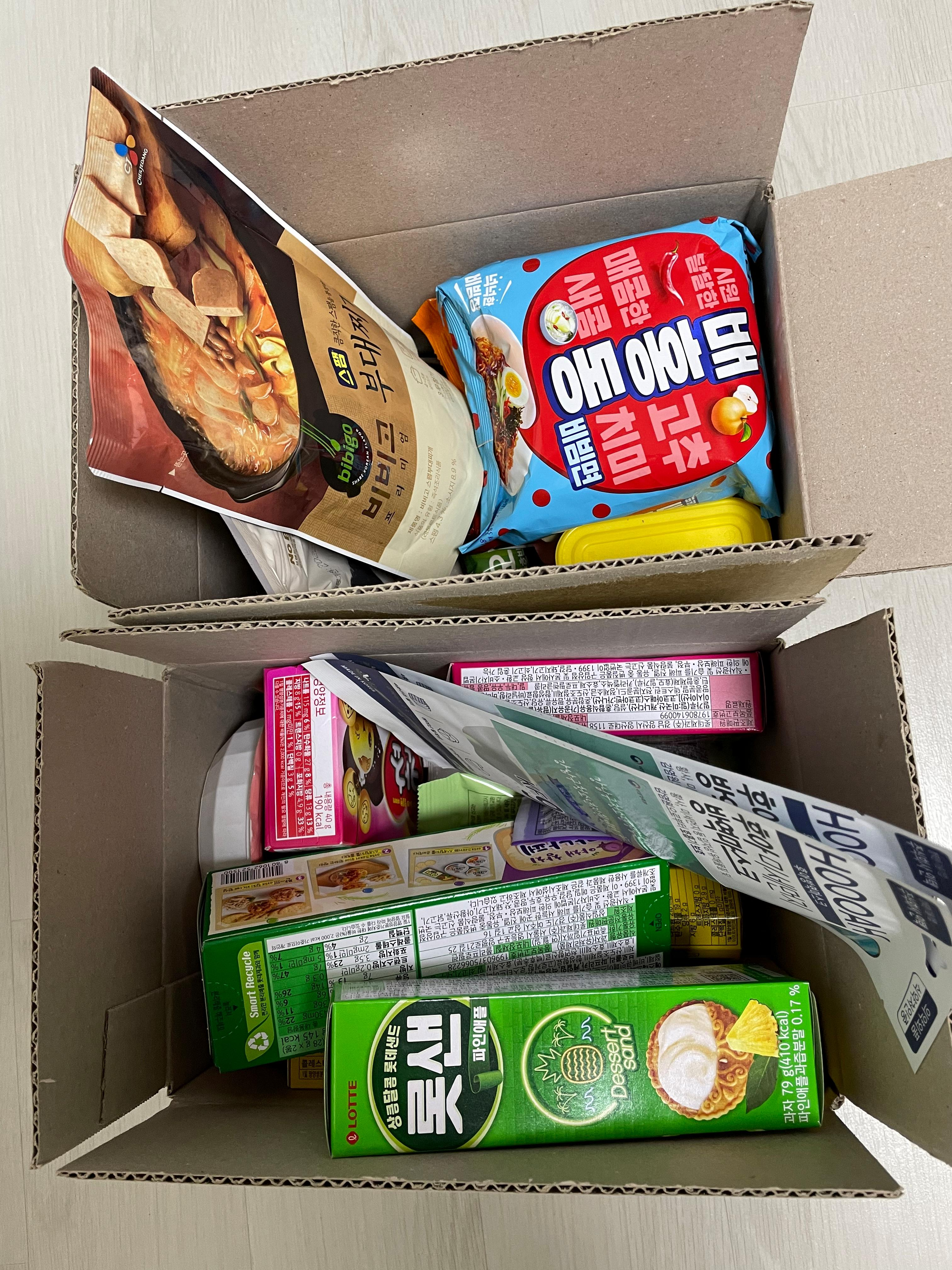 [꿈드림] 8월 급식지원 꿈드림 행복상자 배송