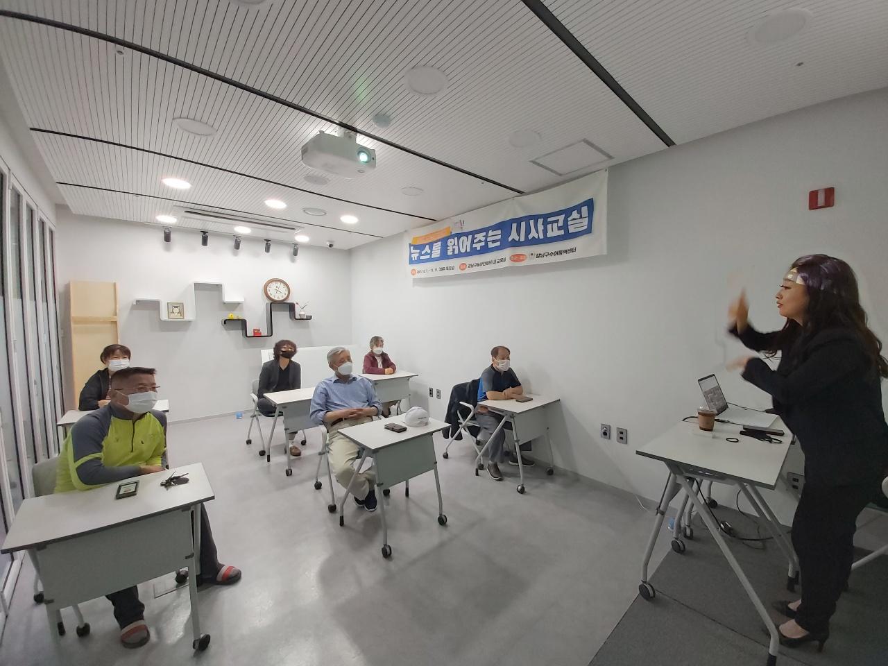 뉴스를 읽어주는 시사교실 (2회기)