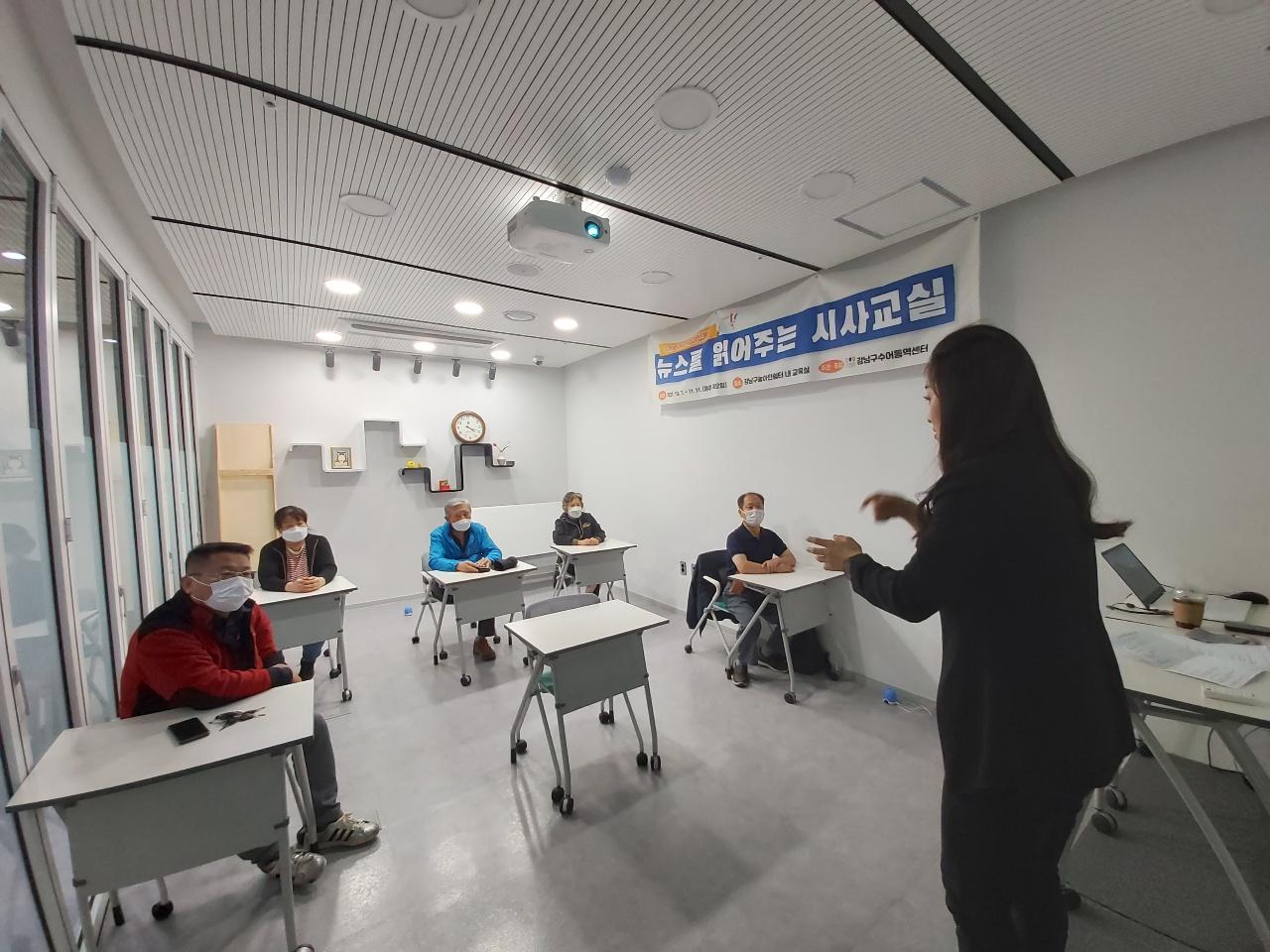 뉴스를 읽어주는 시사교실 (3회기)