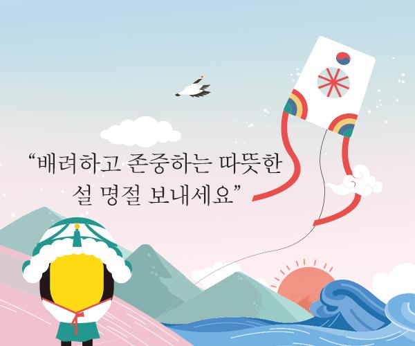 main_banner_m.jpg