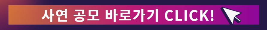 토크콘서트 배너.png